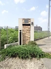 ●あま市新居屋上権現 中古一戸建て
