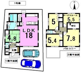 津島市池麸町 全2棟 1号棟 新築一戸建て