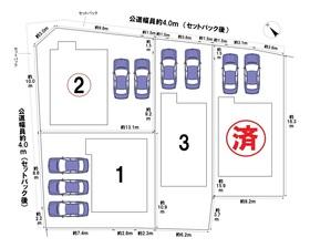 クレイドルガーデン中川区江松3丁目第6 全4棟 2号棟 新築一戸建て