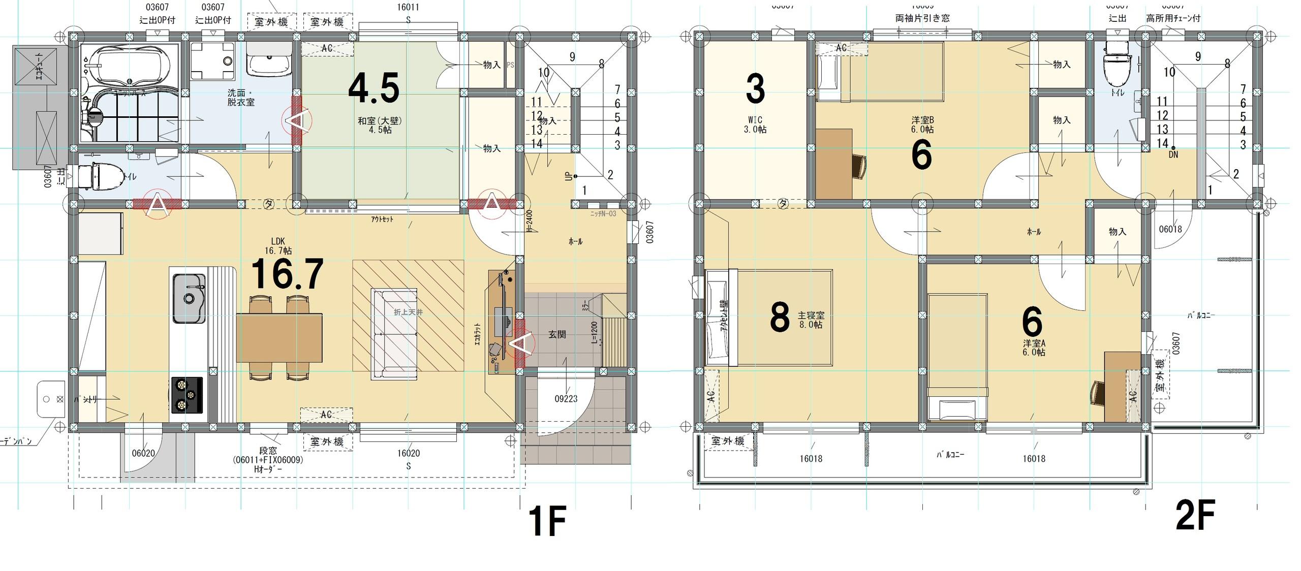 5号棟 4LDK+S 土地面積217.10㎡ 建物面積107.66㎡