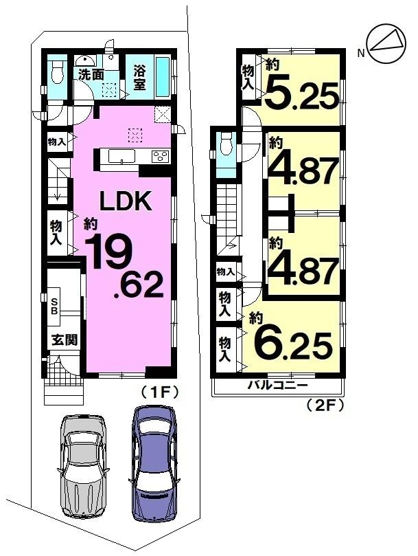 【新築】角地・4LDK!駐車場2台!真地小学校まで徒歩2分(約140m)!対面キッチン・トイレ2ヶ所