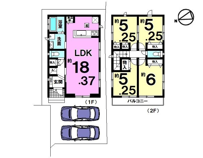 【新築】角地・4LDK!LDK約18帖!普通車2台駐車可能!真地小学校まで徒歩2分(約140m)!