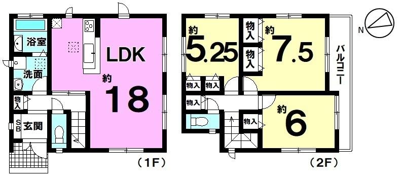 【新築】LDK約18帖!駐車場2台!南向バルコニー!真地小学校徒歩2分(約140m)!ご相談下さい!