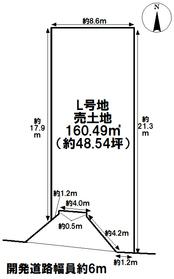 ●大治町西條七反田 全13区画 L号地 建築条件なし土地