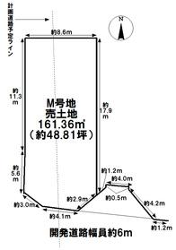 ●大治町西條七反田 全13区画 M号地 建築条件なし土地