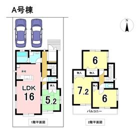 ハートフルタウン 名古屋市南区北内町 全4棟 A号棟 新築一戸建て