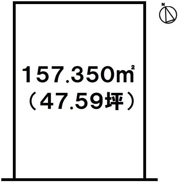 【土地面積:約47坪】接道:南側、幅約4m!現況渡し(現況:更地)!詳細はお問い合わせください♪