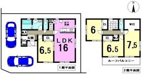 リナージュ津島市藤浪町20-1期 全1棟 新築一戸建て