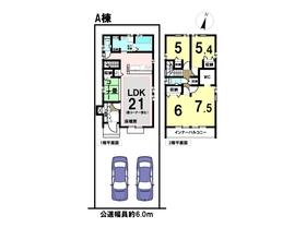 大治町鎌須賀川畔パート6 全5棟 A棟 新築一戸建て