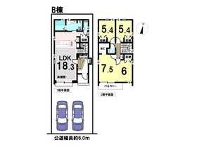 大治町鎌須賀川畔 全5棟 B棟 新築一戸建て
