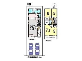 大治町鎌須賀川畔 全5棟 D棟 新築一戸建て