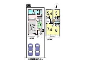 大治町鎌須賀川畔 全5棟 E棟 新築一戸建て