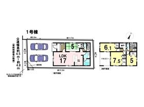 ○あま市西今宿梶村二第3 全4棟 1号棟 新築一戸建て
