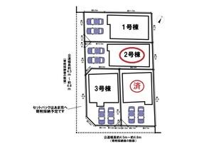 ○あま市西今宿梶村二第3 全4棟 2号棟 新築一戸建て