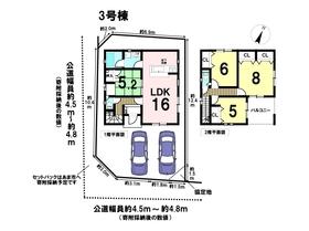 ○あま市西今宿梶村二第3 全4棟 3号棟 新築一戸建て
