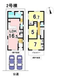 ミラスモ 名古屋市南区呼続1丁目 全2棟 2号棟 新築一戸建て