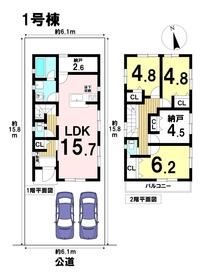 クレイドルガーデン中川区服部4丁目 全3棟 1号棟 新築一戸建て