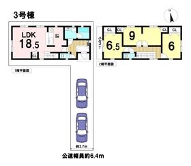 クレイドルガーデン中川区服部4丁目 全3棟 3号棟 新築一戸建て