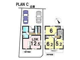 烏森駅 名古屋市中川区長良町 全4棟 C号棟 新築一戸建て