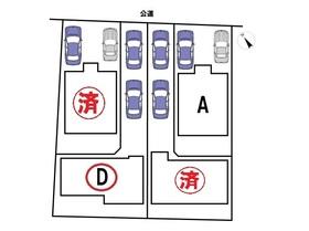 烏森駅 名古屋市中川区長良町 全4棟 D号棟 新築一戸建て