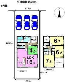 ○クレイドルガーデン 名古屋市南区源兵衛町第6 全2棟 1号棟 新築一戸建て