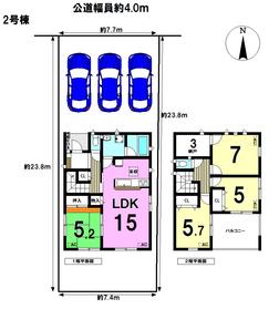 ○クレイドルガーデン 名古屋市南区源兵衛町第6 全2棟 2号棟 新築一戸建て