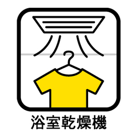 Gstage名古屋市中川区八家町 全1棟 新築一戸建て