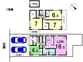 リナージュ 名古屋市南区赤坪町20-1期 全5棟 1号棟 新築一戸建て