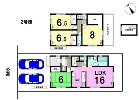リナージュ 名古屋市南区赤坪町20-1期 全5棟 2号棟 新築一戸建て