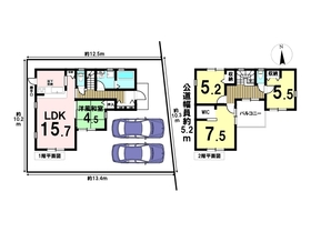 ○大治町西條七反田第1期 全1棟 新築一戸建て