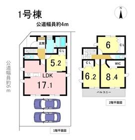 G-Stage名古屋市港区港明1丁目 全2棟 1号棟 新築一戸建て