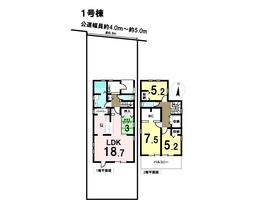 リーブルガーデン弥富市平島東3丁目 全6棟 1号棟 新築一戸建て