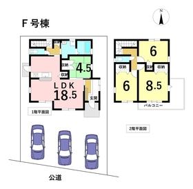 名古屋市港区新茶屋5丁目 全6棟 F号棟 新築一戸建て