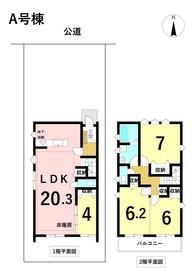 グランウッド港区惟信町4丁目 全2棟 A号棟 新築一戸建て