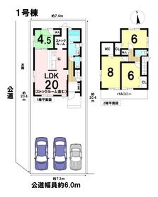 ○あま市第1篠田八原 全4棟 1号棟 新築一戸建て