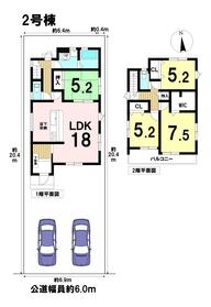 ○あま市第1篠田八原 全4棟 2号棟 新築一戸建て