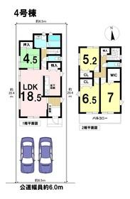○あま市第1篠田八原 全4棟 4号棟 新築一戸建て