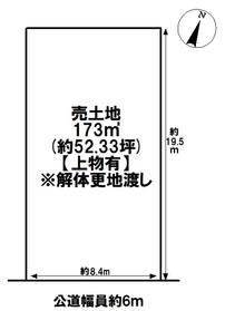 ●大治町鎌須賀山廻 建築条件なし土地