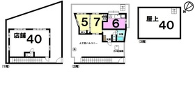 【間取り】 店舗兼住宅!駐車場縦列3台可♪ペット飼育可能!内装・外装・防水外壁塗装済みで自営業の方にオススメ♪