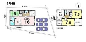 クレイドルガーデン名古屋市中川区荒子町第1 全2棟 1号棟 新築一戸建て
