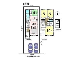 あま市篠田稲荷III 全2棟 1号棟 新築一戸建て
