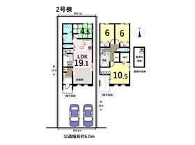 あま市篠田稲荷III 全2棟 2号棟 新築一戸建て