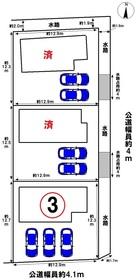 ○あま市甚目寺飛殿2期 全3棟 3号棟 新築一戸建て