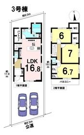 ミラスモ名古屋市中川区的場町2丁目 全4棟 3号棟 新築一戸建て