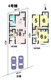 ミラスモ名古屋市中川区的場町2丁目 全4棟 4号棟 新築一戸建て