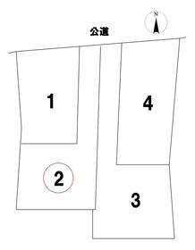 名古屋市中川区戸田3丁目 全4棟 2号棟 新築一戸建て