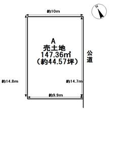 津島市中地町4丁目 全4区画 A区画 建築条件なし土地