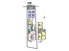 ○大治町西條南屋敷17期 全2棟 2号棟 新築一戸建 て