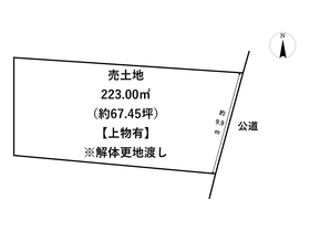 ●大治町西條須先 建築条件なし土地