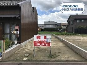 名古屋市中川区長良町2丁目 建築条件なし土地